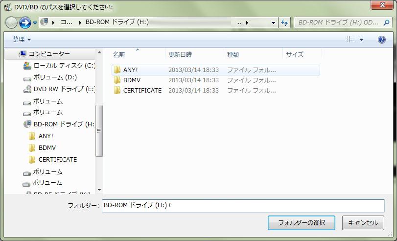 bdiso_play002