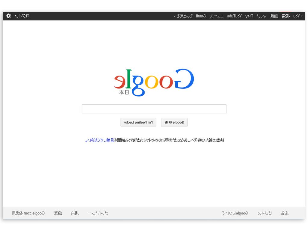 google_20150401-fig01