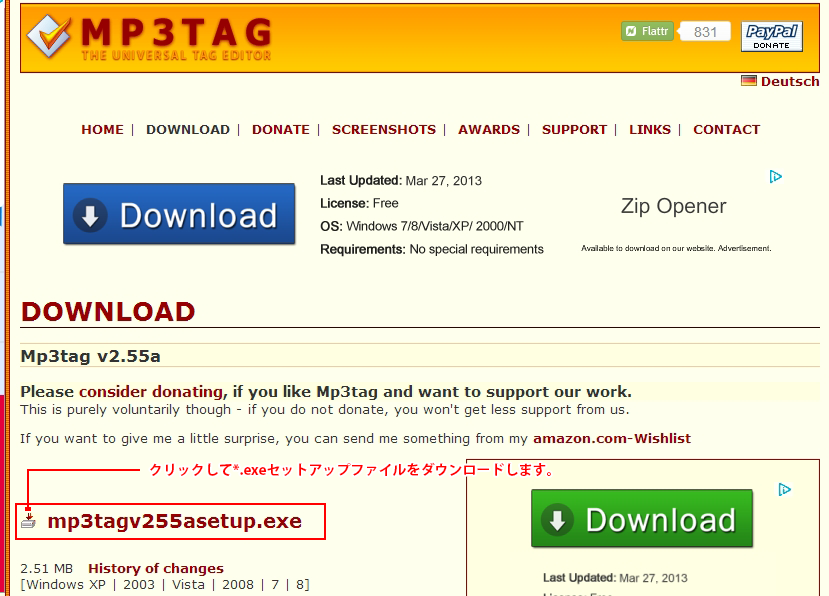 mp3tag_setup000