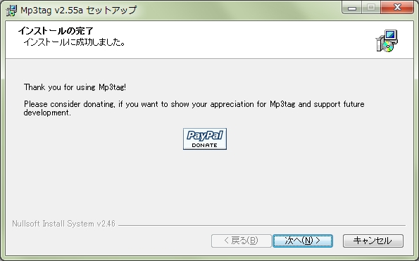 mp3tag_setup007