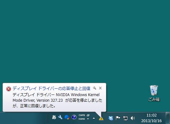 nvidia_error_fig001
