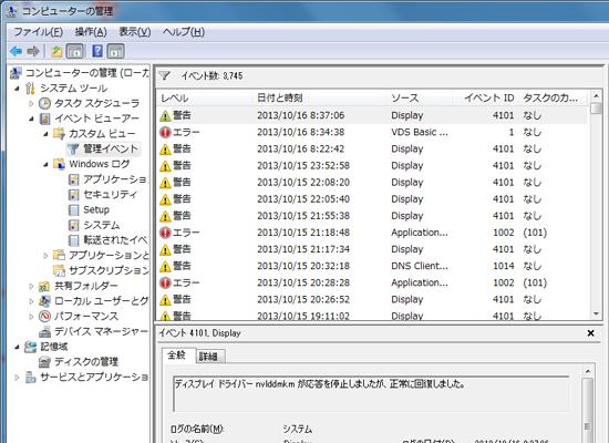 nvidia_error_fig002