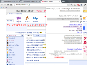 webpagescreenshotp_delete_fig001