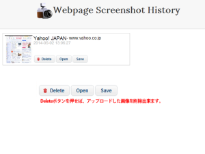 webpagescreenshotp_delete_fig005